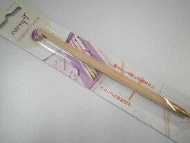 チューリップ Carry T用単品部品 7.0mmアフガン針 【ネコポス便対応】