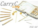 【チューリップ】切り替え式竹輪針セットcarry C Long キャリーシーロング(グレー)