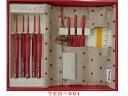 2/15am0:00より発売開始!チューリップ ETIMO red(エティモ レッド)クッッション付きかぎ針セット TED-001