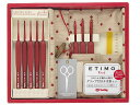 【毛糸付セット数量限定】ETIMO red(エティモレッド)クッッション付きかぎ針セット TED-001【全国送料無料】