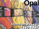 Opal 靴下用毛糸 フンデルトヴァッサー 1【Opal各種2玉以上お買上げで送料無料】