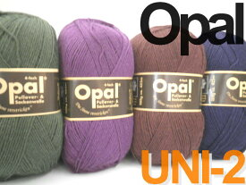 Opal 靴下用毛糸UNI単色4-fach