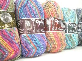 Opal靴下用毛糸 グリッター ウィズ シルバーエフェクト4-fach【Opal各種3玉以上お買上げで送料無料】