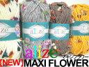 【再入荷】トルコ製毛糸MAXI_FLOWER『マキシフラワー 』