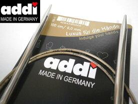 addi メタル輪針プレミアム105-7(11号−15号、7mm)【ネコポス便対応】