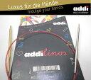 addi メタル輪針linos 60cm106-7(5号−10号)【ネコポス便対応】