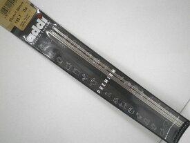 addi 極細両先5本組針150-7 20cm(1.25mm、1.50mm、1.75mm)【ネコポス便対応】