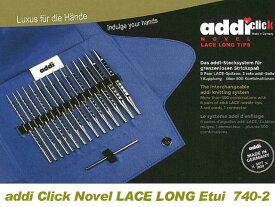 addi付け替え式輪針セットノベル クリックレース(ロング)セット【740-2】