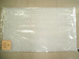 ハマナカ あみあみファインネット45.5cm×75.5cm