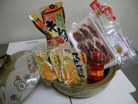 家庭用 イノシシ肉(一鍋で三度美味しい いのししキムチ鍋6点セット 肉300g×3点)キムチ鍋スープ キムチの素 ちゃんぽん麺付