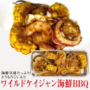 ワイルドケイジャン海鮮BBQ(ピリ辛) 150g / いか・ほたて・海老・とうもろこし入り / フライパン調理 / 惣菜 /