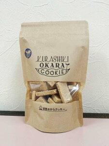Herb ボディサポート 倉敷おからクッキー ハーベリストオリジナルブレンドのハーブクッキー(ローズヒップ、エキナセア)でボディサポート♪
