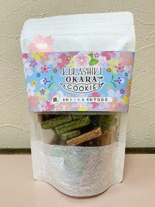 春限定 米粉 さくらミックス 倉敷おからクッキー (米粉さくら、米粉宇治抹茶の2種ミックス)小麦粉不使用のグルテンフリー♪