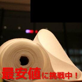 キルト芯 バッグ 材料【手芸】手芸用品 / 片面接着キルト綿 1m×10m