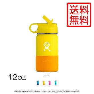 !HYDRO FLASK(高泥土長頸瓶)HYDRATION Wide Mouth KIDS(海德配給量寬大的滑鼠小孩)(12盎司/354ml)水壺水瓶保溫保冷瓶