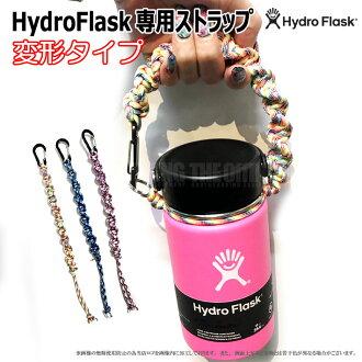 供HYDRO FLASK(高泥土長頸瓶)HYDRATION Wide Mouth(海德配給量寬大的滑鼠)使用的配飾Colorful Strap(豐富多彩的吊帶)水壺水瓶保溫保冷瓶配飾方向盤手柄(變形型)