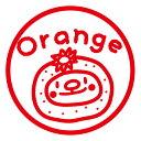 楽天市場 ハンコ フルーツ 木の実 野菜 食物 マグネット ステッカー はんこshop