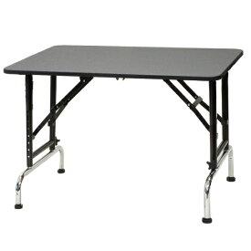 【高さ調節できるテーブル】ブラックアジャストテーブル 900 (W900×D600×H580mm〜850mm)【サロン】【ブラックシリーズ】【プロ仕様】【人気】