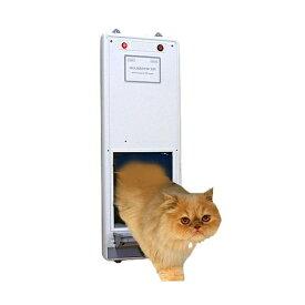 【当店オススメ】【猫・小型犬用自動ドア】オートマチック自動ドア(入口サイズ:165mm×H195mm)[センサーで自動にドアが開きます]【猫 ドア キャットドア】【野良猫侵入防止ドア】【大人気】