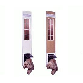 【中型犬用 工事不要のサッシ専用ドッグドア】フリードアDF−M 1750型(1750mmH〜1930mmH対応)【犬 ドア ドッグドア】【省エネ】【簡単】【便利商品】