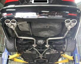 F50シーマ左右4本出し『中間(センター)パイプセット』底上げ仕様リアピースマフラーストレート110φ×4本だし4.5L前期/中期用※後期不可