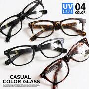 伊達メガネ/メンズ/UVカット/軽量/めがね/眼鏡