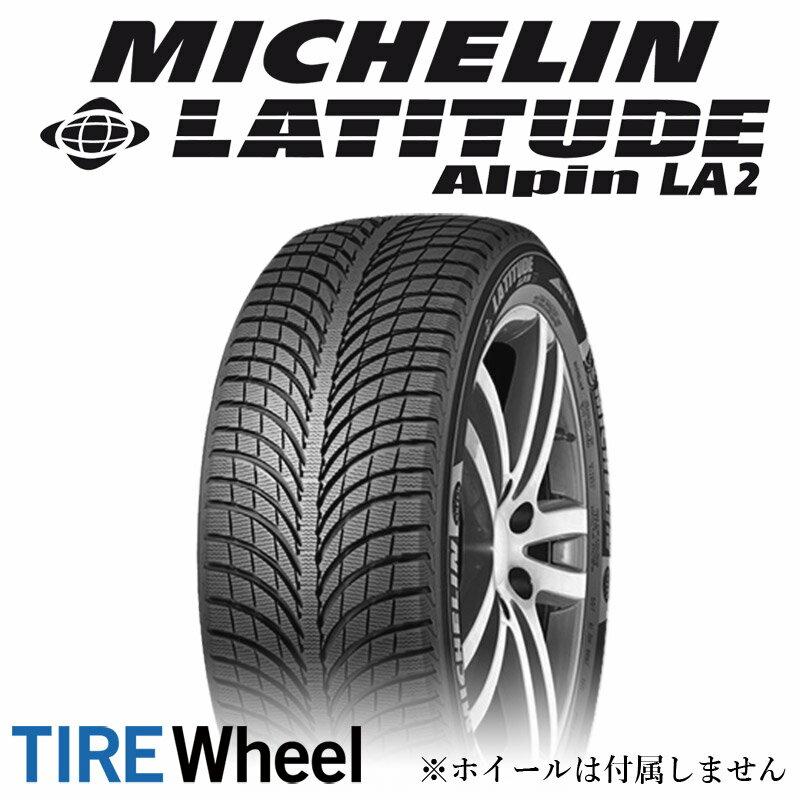 【2017年製】295/40R20 106V N0【ミシュラン ラチチュード アルペン】【MICHELIN Lat Alpin LA2】【Porsche承認】【新品】