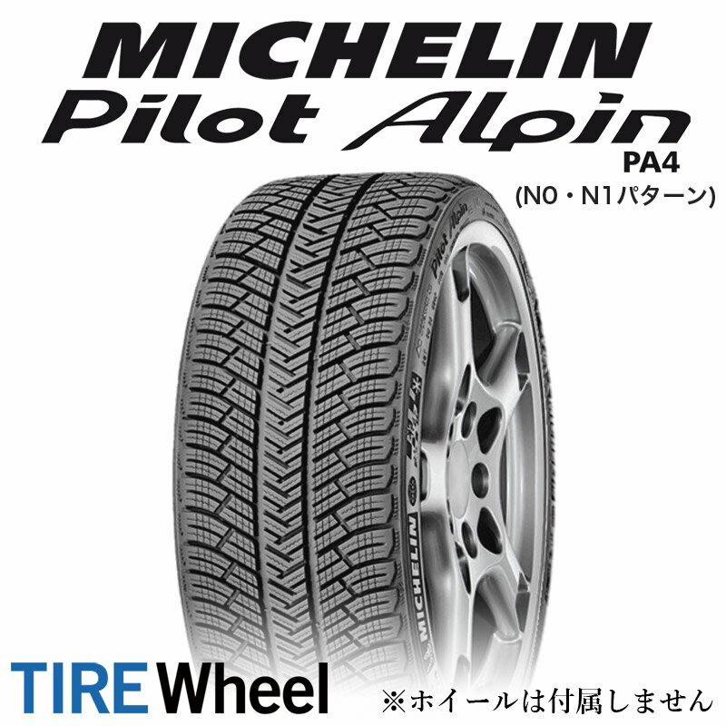 【2017年製】285/40R19 103V N1【ミシュラン パイロット アルペン】【MICHELIN Pilot Alpin PA4】【Porsche承認】【新品】