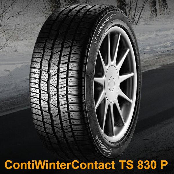 【2017年製 28週以降】265/30R20 94V XL RO1【コンチネンタル コンチ ウインター コンタクト】【CONTINENTAL Conti Winter Contact CWC】【Audi Quattro承認】【新品】