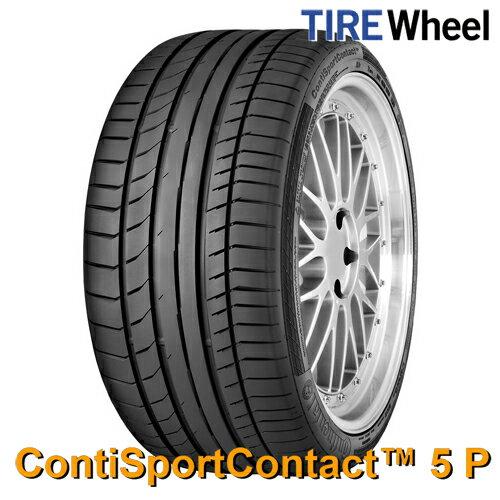【2017年製】315/30R21 (105Y) XL N0【コンチネンタル コンチ スポーツ コンタクト 5P】【CONTINENTAL Conti Sport Contact 5P ContiSilent CSC5P】【Porsche承認】【新品】
