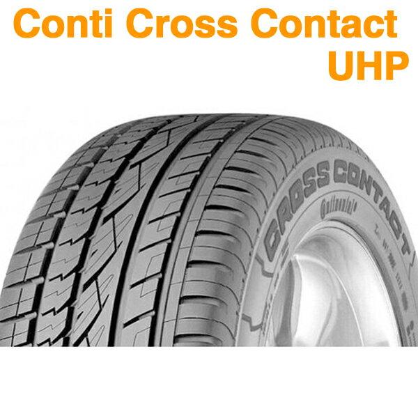 【2018年製】305/30R23 105W XL【コンチネンタル コンチ クロス コンタクト UHP】【CONTINENTAL Conti Cross Contact UHP CCC】【新品】