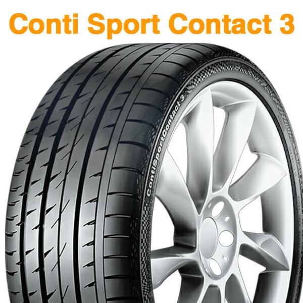 【2018年製】265/35R18 97Y XL MO【コンチネンタル コンチ スポーツ コンタクト 3】【CONTINENTAL Conti Sport Contact 3 CSC3】【Mercedes-Benz承認】【新品】