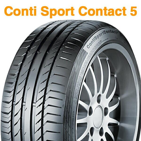 【2018年製】255/40R18 95Y SSR ★【コンチネンタル コンチ スポーツ コンタクト 5】【CONTINENTAL Conti Sport Contact 5 CSC5】【BMW承認】 【ランフラット】【新品】
