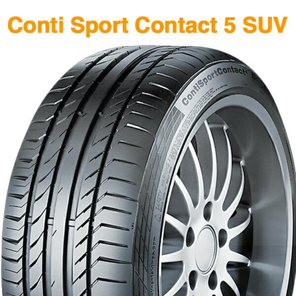 【2018年製】315/40R21 111Y MO【コンチネンタル コンチ スポーツ コンタクト 5 SUV】【CONTINENTAL Conti Sport Contact 5 SUV CSC5】【Mercedes-Benz承認】【新品】
