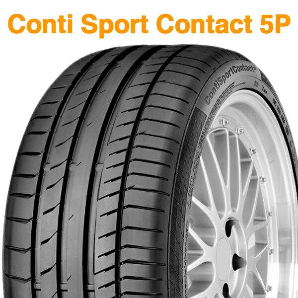 【2017年製】275/35R21 103Y XL RO1【コンチネンタル コンチ スポーツ コンタクト 5P】【CONTINENTAL Conti Sport Contact 5P CSC5P】【Audi Quattro承認】【新品】