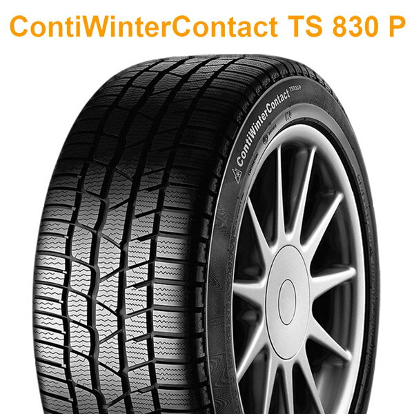 【2017年製】265/30R20 94V XL RO1【コンチネンタル コンチ ウインター コンタクト】【CONTINENTAL Conti Winter Contact CWC】【Audi Quattro承認】【新品】