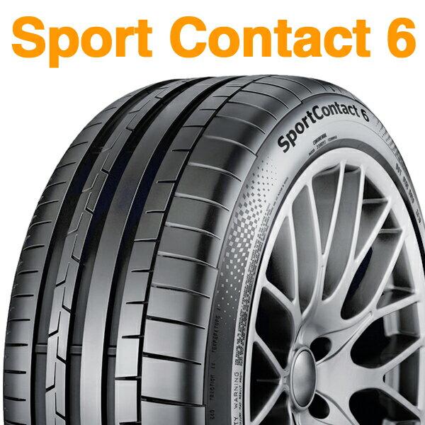【2018年製】315/25R23 (102Y) XL【コンチネンタル スポーツ コンタクト 6】【CONTINENTAL Sport Contact 6 SC6】【新品】