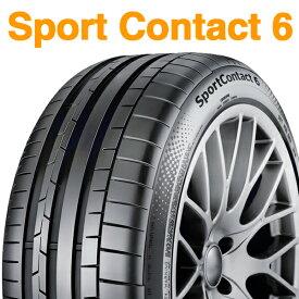 【2018年製】315/40R21 111Y MO【コンチネンタル スポーツ コンタクト 6】【CONTINENTAL Sport Contact 6 SC6 CSC6】【Mercedes-Benz承認】【新品】