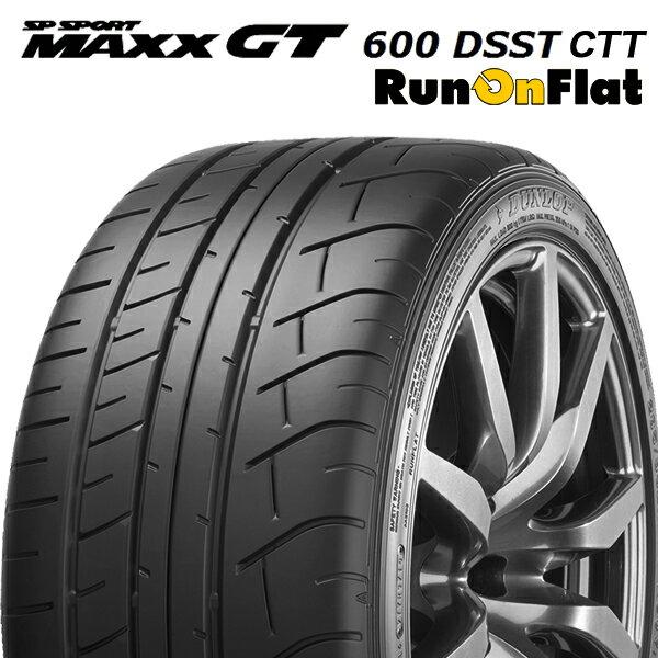 【2017年製 34週以降】【日本製】285/35R20 (100Y) ROF NR1【ダンロップ スポーツ マックス GT600】【DUNLOP SP SPORT MAXX GT600】【GT-R R35 NISMO承認】 【ランフラット】【新品】