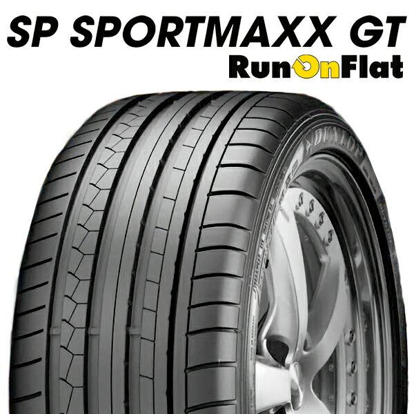 【2017年製 3〜5週】315/35R20 110W XL ROF ★【スポーツ マックス GT】【DUNLOP SP SPORT MAXX GT】【BMW承認】 【ランフラット】【新品】