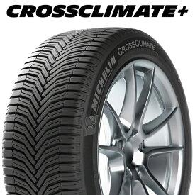 【2020年製】235/40R18 95Y XL【ミシュラン クロスクライメート プラス オールシーズンタイヤ】【MICHELIN CROSSCLIMATE+】【新品】