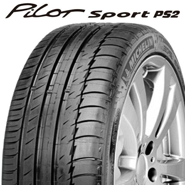 【2017年製】315/30R18 (98Y) N4【ミシュラン パイロット スポーツ PS2】【MICHELIN Pilot Sport PS2】【Porsche承認】【新品】