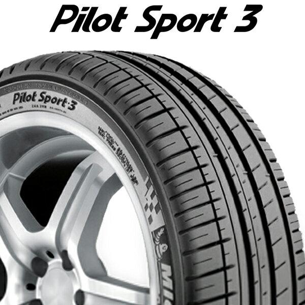 【2018年製】285/35R20 (104Y) XL MO【ミシュラン パイロット スポーツ 3】【MICHELIN Pilot Sport 3 PS3】【Mercedes-Benz承認】【新品】