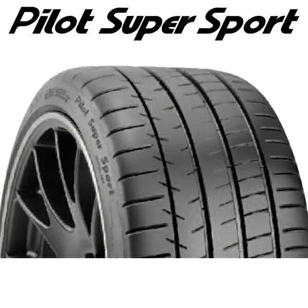 【2018年製】315/25R23 (102Y) XL【ミシュラン パイロット スーパー スポーツ】【MICHELIN Pilot Super Sport PSS】【新品】