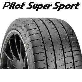 【2019年製】305/30R22 (105Y) XL【ミシュラン パイロット スーパー スポーツ】【MICHELIN Pilot Super Sport PSS】【新品】
