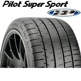 【2018年製】335/25R20 (99Y) ZP【ミシュラン パイロット スーパー スポーツ】【MICHELIN Pilot Super Sport PSS】 【ランフラット】【新品】