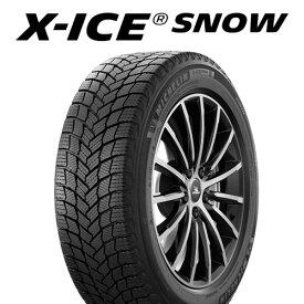 20年製 205/55R16 94H XL ミシュラン X-ICE SNOW (エックスアイススノー) スタッドレスタイヤ 新品