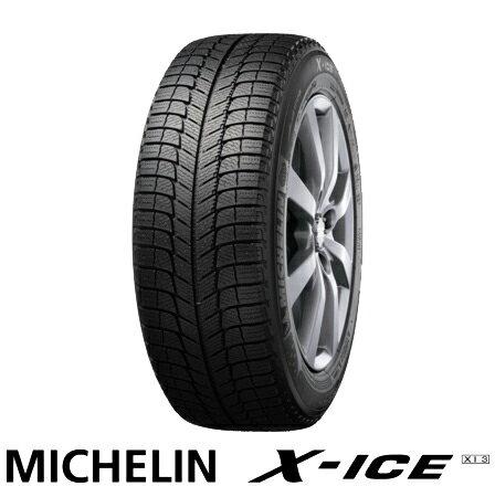 【2018年製】225/40R18 92H XL【ミシュラン エックスアイス XI3】【MICHELIN X-ICE XI3】【スタッドレス】【新品】
