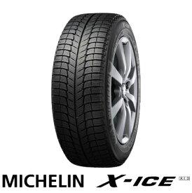 【2018年製】225/45R17 94H XL【ミシュラン エックスアイス XI3】【MICHELIN X-ICE XI3】【スタッドレス】【新品】