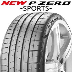 【2018年製】315/40R21 111Y MO-S【ピレリ ピーゼロ スポーツ NCS】【PIRELLI NEW P ZERO SPORT NCS PZ4】【Mercedes-Benz SUV承認】【新品】